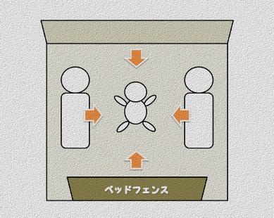 BGP01.jpg